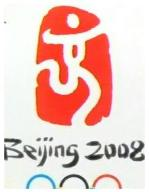 Beijing's propagandistic application film for holding 2008 Olympics