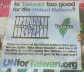 Is Taiwan too good for the U.N.(United Nations, UN) ?