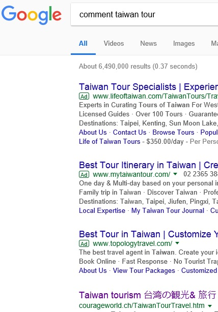 Taiwan tourism no1 comment taiwan tour on us google sciox Choice Image